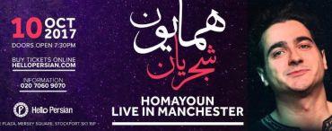 برای بزرگداشت استاد «محمدرضا شجریان» همایون شجریان «هوای گریه» را در لندن و منچستر اجرا میکند