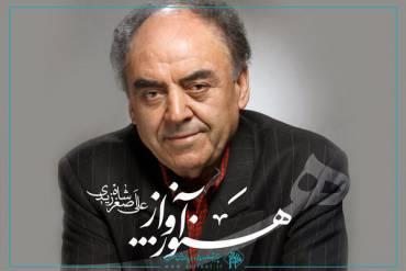 علیاصغر شاهزیدی آلبوم «هنوز آواز» را روانه بازار کرد